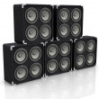 Stock Photo: Concert audio speaker