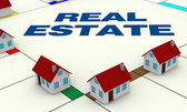 Concept of real estate — Stock Photo