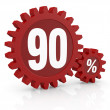 Stock Photo: Percent icon