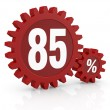 Percent icon — Stock Photo