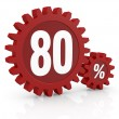 Percent icon — Stock Photo #9820395