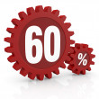 Percent icon — Stock Photo #9820426