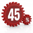 Percent icon — Stock Photo #9820458