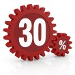Percent icon — Stock Photo #9820493