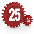 Percent icon — Stock Photo #9820498