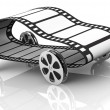 Постер, плакат: Concept of film industry