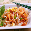 Tofu Pad Thai Vegetarian Dish — Stock Photo #8136997