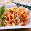 Tofu Pad Thai Vegetarian Dish — Stock Photo