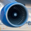 Stock Photo: Jumbo Jet Engine Closeup