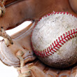 Closeup of baseball in glove — Stock Photo