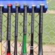 Stock Photo: Baseball bats