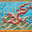 Famous Qing Dynasty Dragon Wall — Stock Photo