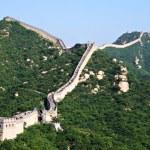 grande muraglia cinese — Foto Stock #8138388