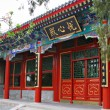 Ancient Chinese Temple - Stock Photo