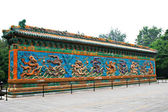 Qing Dynasty 9 Dragon Wall — Stock Photo