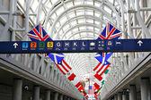 Internationell flygplats terminal — Stockfoto