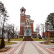 Chapel-tomb Of Princes Svyatopolk-mirski — Stockfoto #9031530