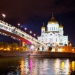 Bridge and Cathedral of Christ the Saviour — Stock Photo #9116297