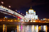 мост и храм христа спасителя — Стоковое фото
