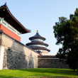 Temple of Heaven in Beijing, China. — Stock Photo