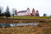 Mir Castle — Stock Photo