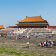 Imperial Palace of China. Beijing. — Stock Photo