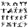 Indoor Sport Game Athletic Set Icon Symbol Sign Pictogram — Stock Vector