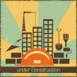 Under Construction — Stock Vector #10522371