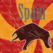Spanish bull on grungy background — Stock Vector #8140480