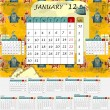 Monthly calendar 2012 - all months in the set — Stock Vector