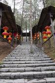 Chinese village stone road — Stock Photo