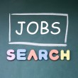 Search jobs interface drawn with chalk on blackboard — Stock Photo