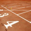 Athletic track — Stock Photo