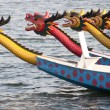 Stock Photo: Dragon boat