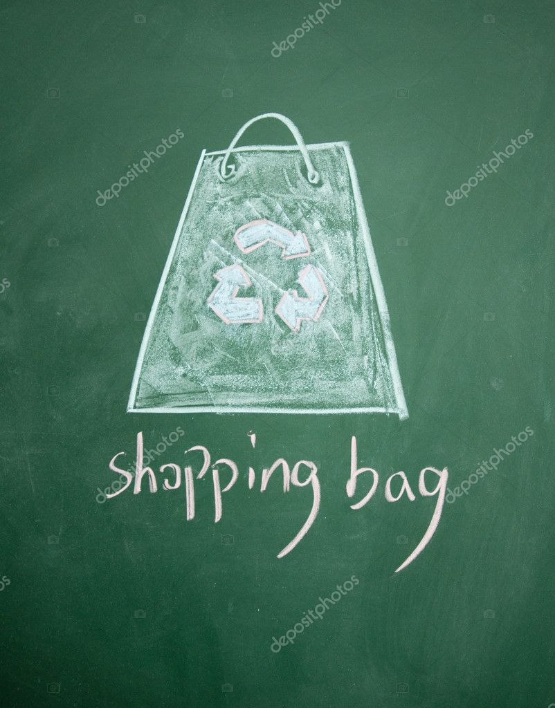 Reusable shopping bag  Stock Photo #8966278