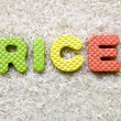 Rice sign — Stock Photo