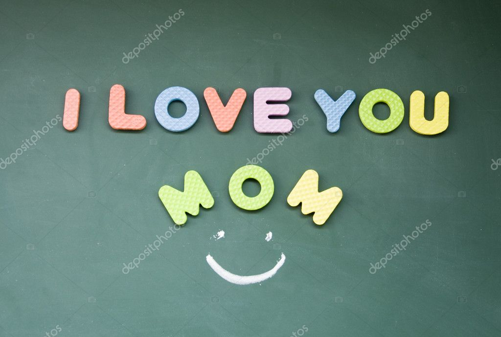 Love You Mom Wallpaper Desktop : Te amo signo mama dibujado con tiza en el pizarron Foto de stock ? flytosky11 #9635469