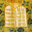 Jerusalem 10 Commandments on silk 2012 - Stok fotoraf
