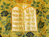 Jerusalem 10 Commandments on silk 2012 — Stock Photo