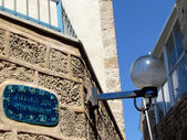 Jaffa Zodiac signs Street 2012 — Stock Photo