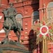 Moscow Monument to Marshal Zhukov May 2011 — Stock Photo