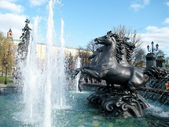 Moscow Alexander Garden Fountain 2011 — Stock Photo