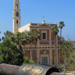 Jaffa Aries zodiacal sign and St Peter Church 2012 — Stock Photo