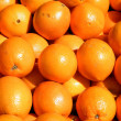 Royalty-Free Stock Photo: Tel Aviv oranges 2011