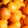 Royalty-Free Stock Photo: Tel Aviv orange on bazaar 2011