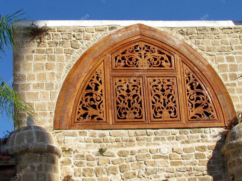 Mosque Detail: Jaffa Detail Of Mahmoudiya Mosque 2011