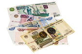 Currency of Russia Rubel — Stock Photo