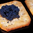 Caviar — Stock Photo #8915840