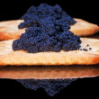 Caviar — Stock Photo #8915961