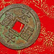 Antique chinese coin — Stock Photo